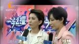 CDTV-5《娛情全接觸》(2016年11月3日)