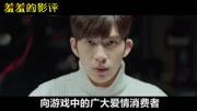 《与神同行》25亿打造超真实地狱!让人鸡皮疙瘩的韩国特效电影