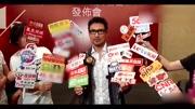 香港昔日女星张敏发声:我是中国香港人,我是中国人!