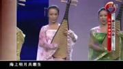 蘇州新東方烹飪學校宣傳片中文版