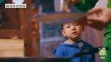 《爸爸4》第八期花絮:暖萌天使安吉給蔡爸爸泡茶