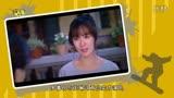 電視劇《愛情珠寶》01 Pong吻了婁藝
