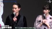 日本爱情电影《溺水小刀》影评