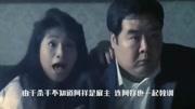 香港經典動作喜劇片【烏鼠機密檔案】B