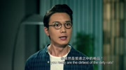 2017佘詩曼捧場《小男人週記3》首映禮