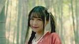 2017.01.30【SNH48】張語格《十全九美之真愛無雙》主題曲《舍離斷》