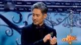 大魔術師—歡樂沖擊波20170330