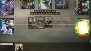 汪蘇瀧《三國殺》