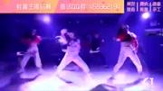 武汉性感爵士舞图片电影qt街舞爵士性感视频舞蹈舞蹈演员中微欲图片