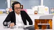 日本女孩嫁到中国,看日本节目怎么报道