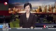 紀錄片探索揭秘:消失的古滇國
