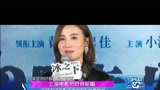 上海電影節好戲輪番宋佳力證電影冰之下非喜劇片