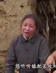 農村小媳婦嗩吶演奏《河南豫劇》1