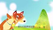 彩色童話故事集 第084集 法國童話-列那狐偷魚