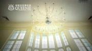 QUEENIE 奎妮的視頻2017-08-26 13:10:06