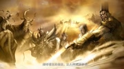 《大圣归来》和《悟空传》中孙悟空拔出金箍棒的方式哪个更有气势!