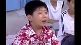 家有兒女:劉星當上了班長,簡直是太會擺譜了