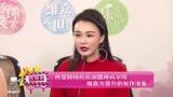 冉瑩穎楊樂樂加盟辣媽學院 維嘉為晉升奶爸作準備