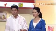夏要吃姜,三伏天最適合喝姜棗茶啦!8款姜棗茶測評大公開!