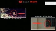 """南京紫金山惊现罕见""""海市蜃楼""""奇景 宛如仙境"""