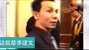 """3分鐘看完國產史泰龍""""超級保鏢"""""""