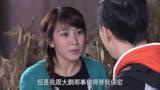 《重返大福村》兩情侶逃婚, 結果發現了個驚天大秘密