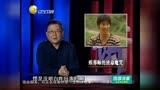 【王剛講故事2010】殯葬師的致命魔咒
