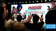 獨家:天王劉德華和劉嘉玲同臺主持,讓臺下大咖明星們笑到停不下來!