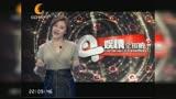 CDTV-5《娛情全接觸》(2017年9月4日)