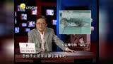 """【王剛講故事2012】厄運纏身的""""福星"""""""