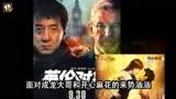 李晨導演《空天獵》預售票房慘烈,鹿晗背鍋