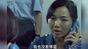 100628-法律与道德-失踪的孩子