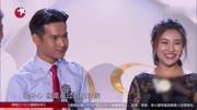 文松和宋曉峰小品:三位嘉賓參加相親節目,文松選了一個女漢子