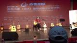 吉他彈唱【春風十里不如你】片頭曲《如果我愛你》#弗萊契爾杯全國民謠吉他大賽#