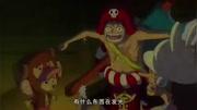 【海賊王】海賊王劇場版13 之黃金城,打斗剪輯