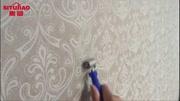 #静态壁纸无水印 唯一一张蓝光4k图,送你们当壁纸吧