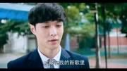 《求婚大作战》CP版新片花预告 张艺兴胸咚陈都灵