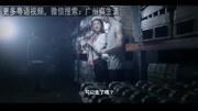 佘诗曼凭《使徒行者》获最佳女主角