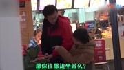 """笑傲江湖:張鶴倫科普在東北如何回應""""你瞅啥"""",全場爆笑不斷"""