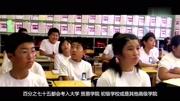 韓國明星:在國外有危險,中國人第一個派飛機撤僑!而我沒人管!