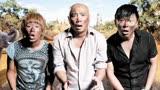 徐崢新片《印囧》上映,楊冪攜手王寶強,票房有望超過《戰狼2》
