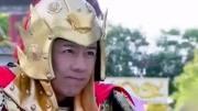 天天有喜1:青女居然把武财神的元神打出来了!原来刘枫是武财神