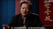 《冬荫功》古泰拳中关节技的教科书