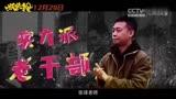 《妖妖鈴》片場吳君如逼沈騰脫褲子,papi一言不合就爆料