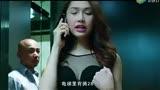 《人再囧途之泰囧》電梯版預告片
