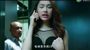 《人再囧途之泰囧》片段: 徐峥王宝强组泰国传奇组合