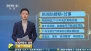 中共中央印發《深化黨和國家機構改革方案》