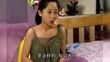 家有兒女:劉星、夏雪的精彩對話,分分鐘智商爆表!