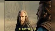 诸神之怒(片段)克洛诺斯即将苏醒
