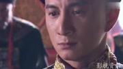 封建王朝的皇帝都擁有至高無上的權力,后宮佳麗三千更是每個皇帝的標配。有些荒淫無度